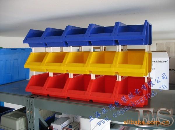 组立式零件盒1号多色可选